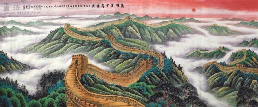 赵国顺·小八尺长城山水13-3.jpg
