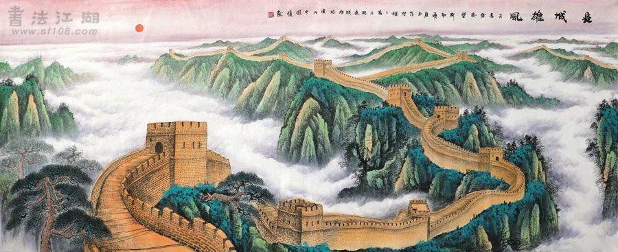 赵国顺·小八尺长城山水13-11.jpg