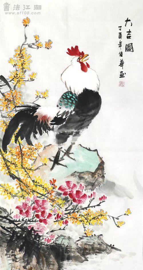 何佳华·三尺竖幅花鸟Z3-4.jpg