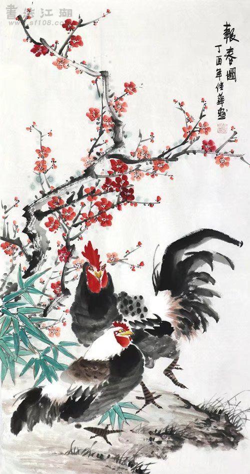 何佳华·三尺竖幅花鸟Z3-9.jpg
