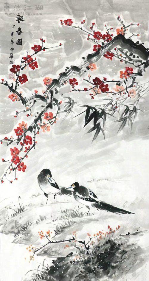 何佳华·三尺竖幅花鸟Z3-1.jpg