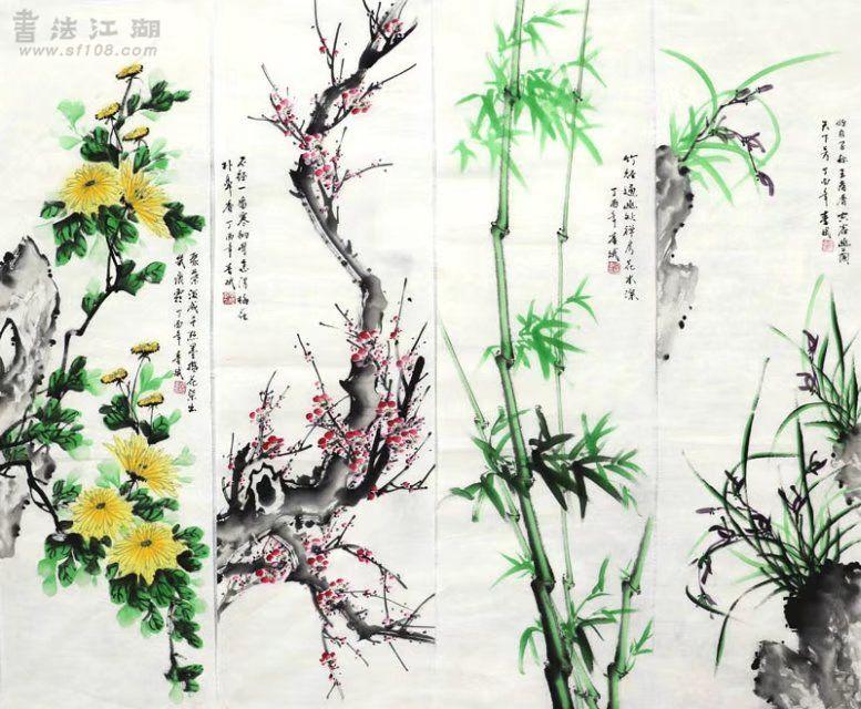 秦斌·梅兰竹菊四条屏5-1.jpg