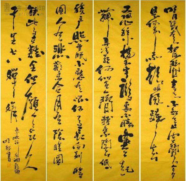 广西书协唐明敏·书法四条屏·水调歌头.jpg