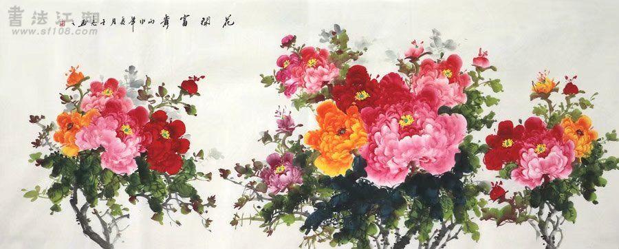 王志·小六尺牡丹Z28-19.jpg
