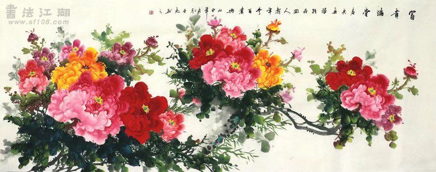 王志·小六尺牡丹Z28-4.jpg