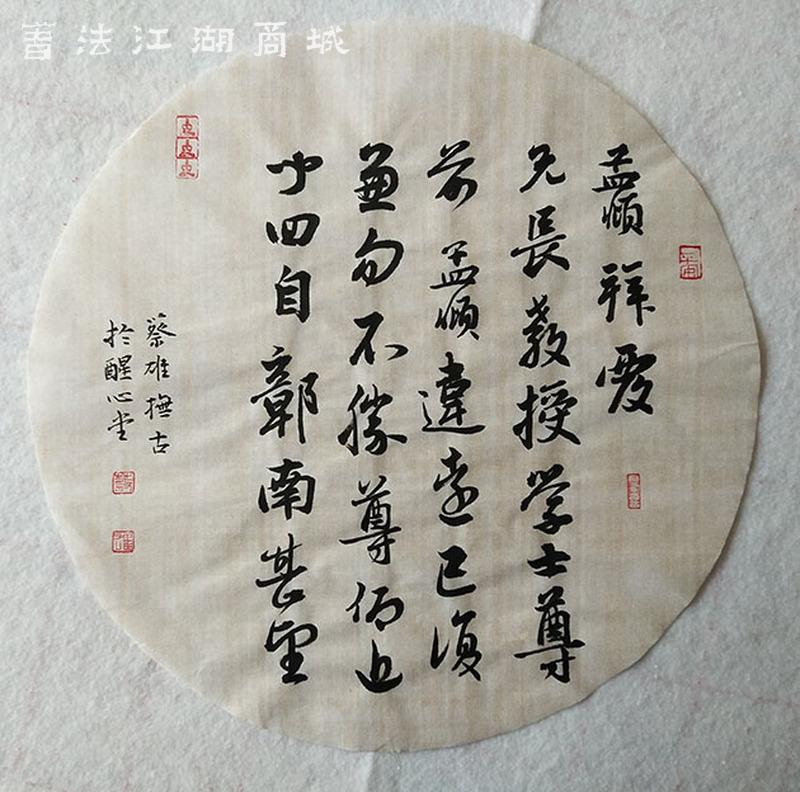 IMG_20190418_082711.JPG