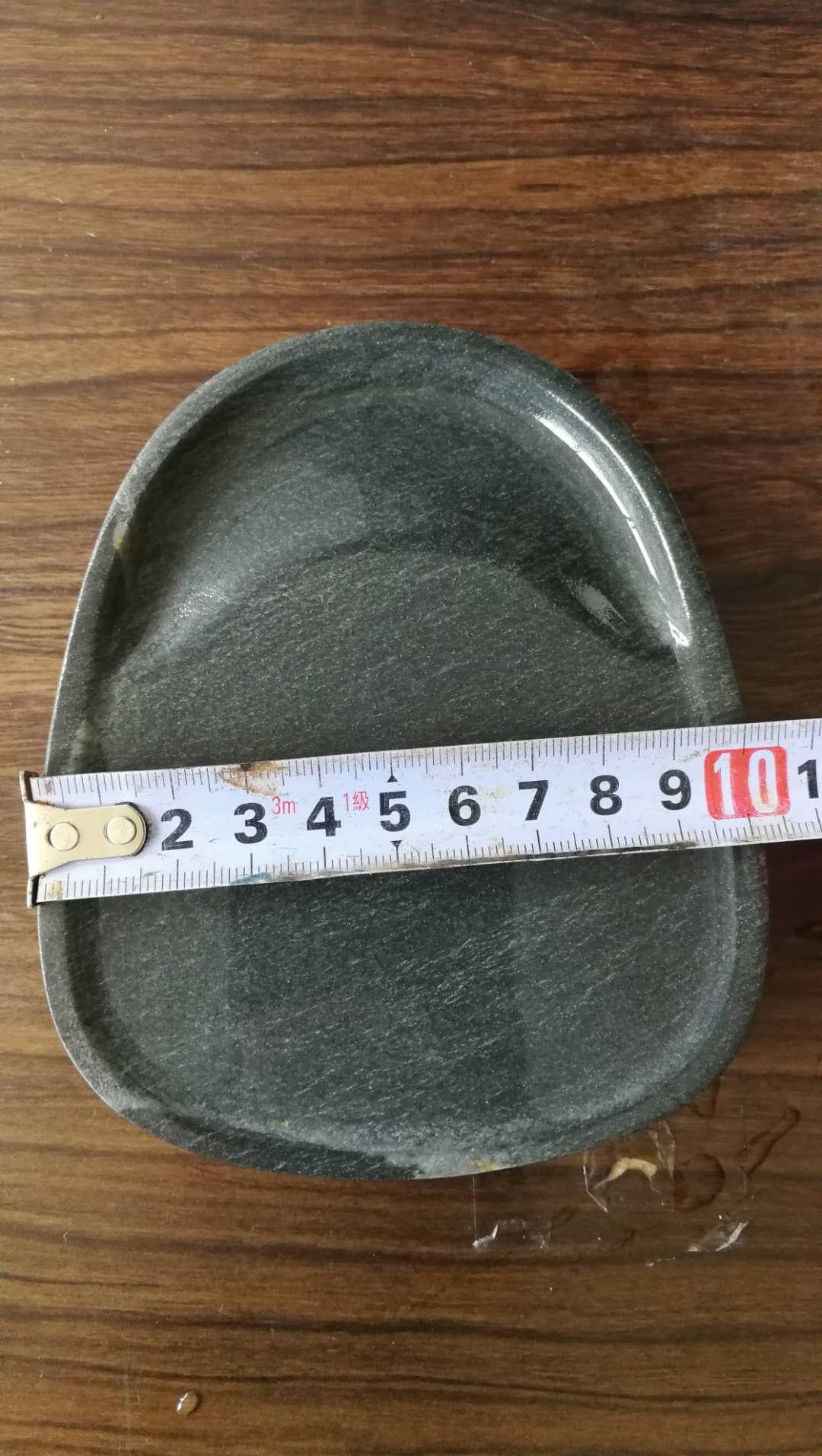 砣矶金星雪浪砚台掌中宝12.5x10x2.5厘米