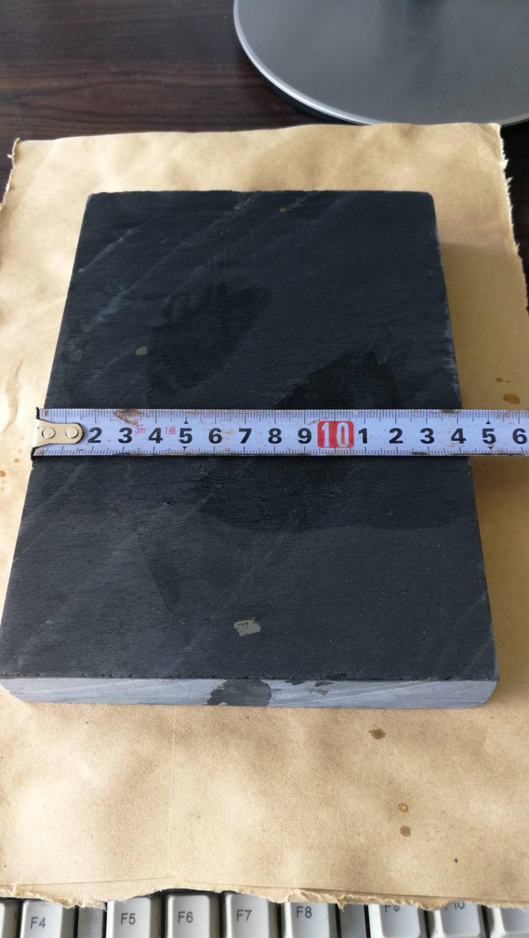 砣矶金星雪浪砚板,20x14x3厘米,,石质细润,下发俱佳石质一流。