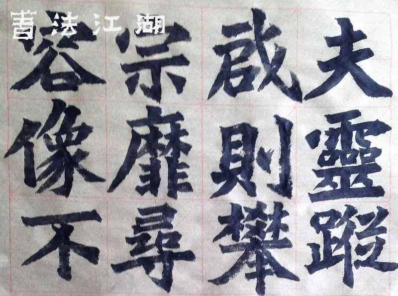 IMG_2500 (2)_副本.jpg