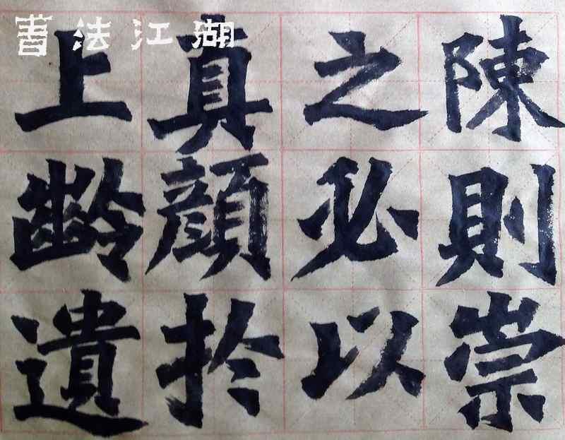 IMG_2500 (3)_副本.jpg