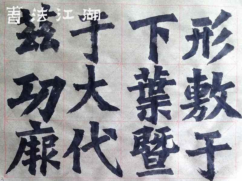 IMG_2501 (2)_副本.jpg