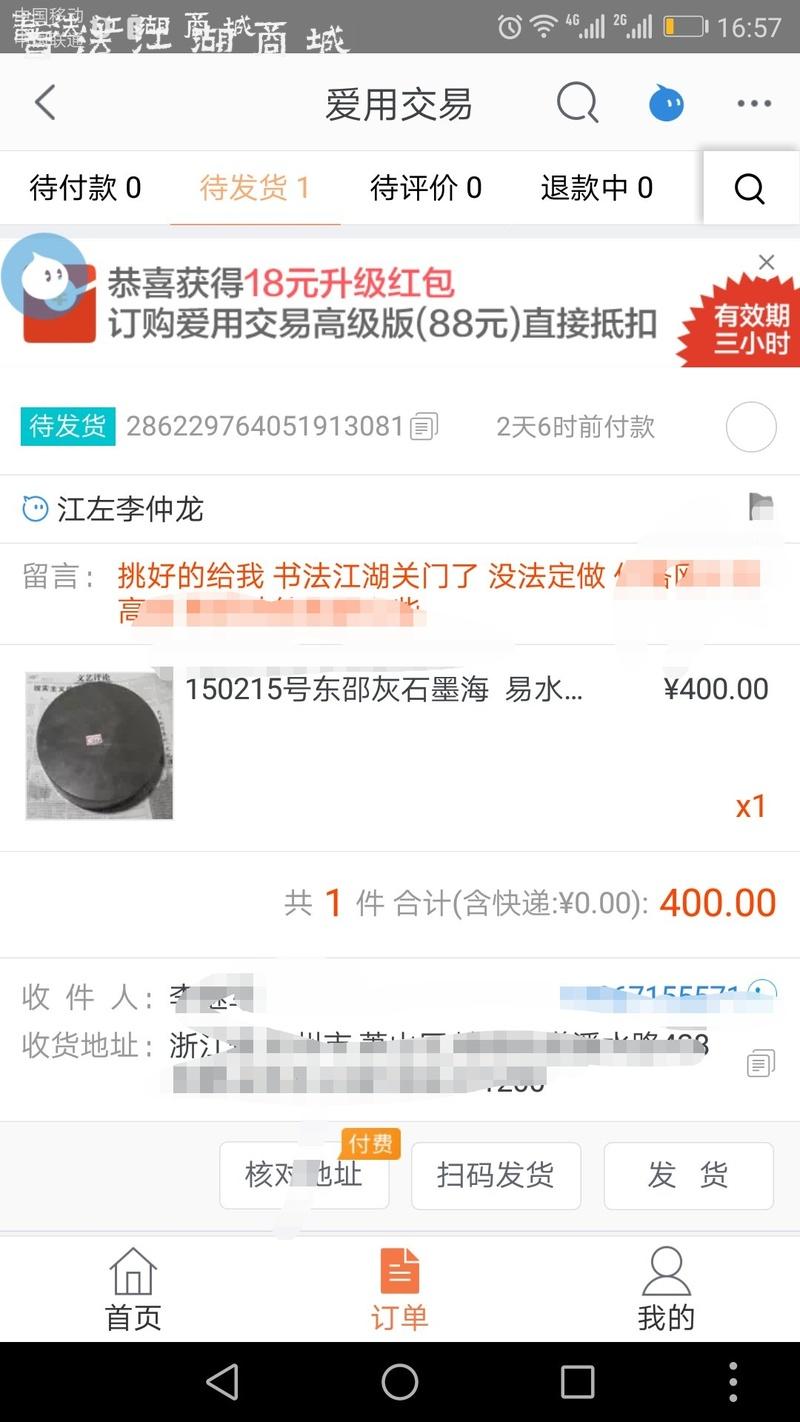 wechat_upload15620580825d1b1d62a6c63
