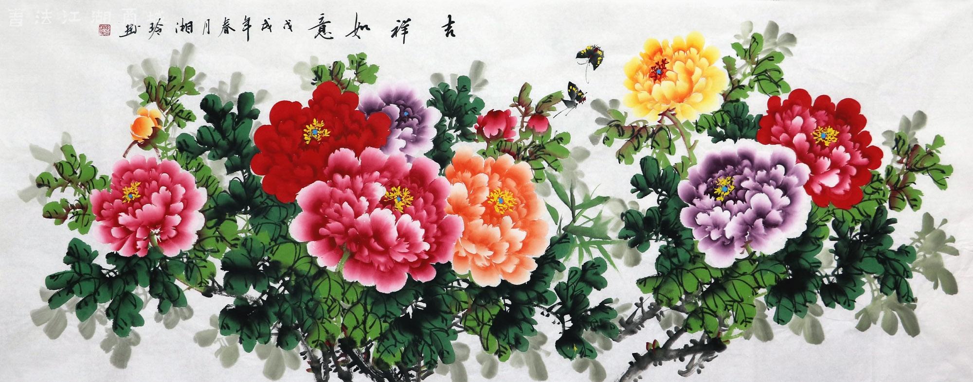 孟湘玲·小六尺富贵牡丹02.jpg