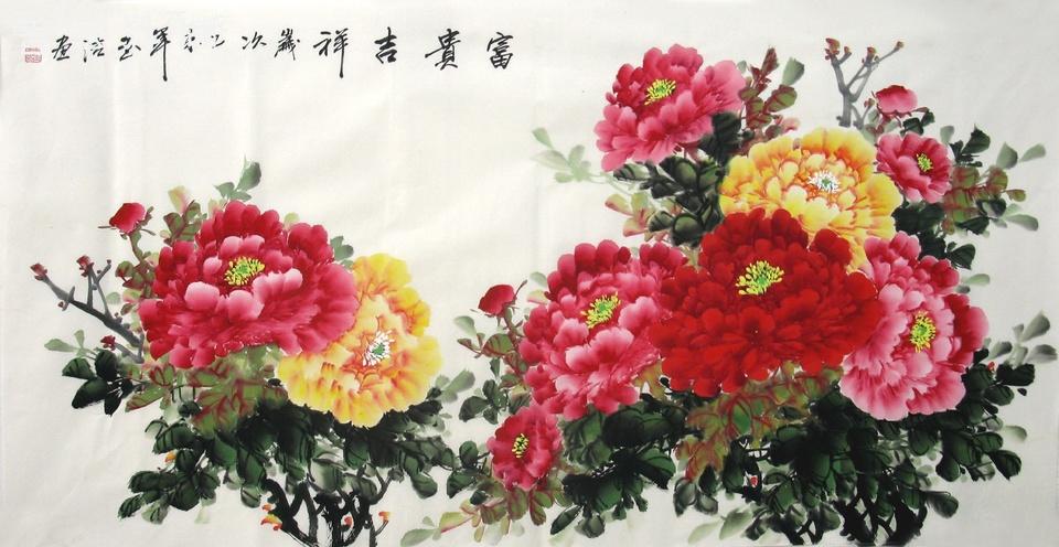 张玉洁·四尺写意牡丹01.jpg