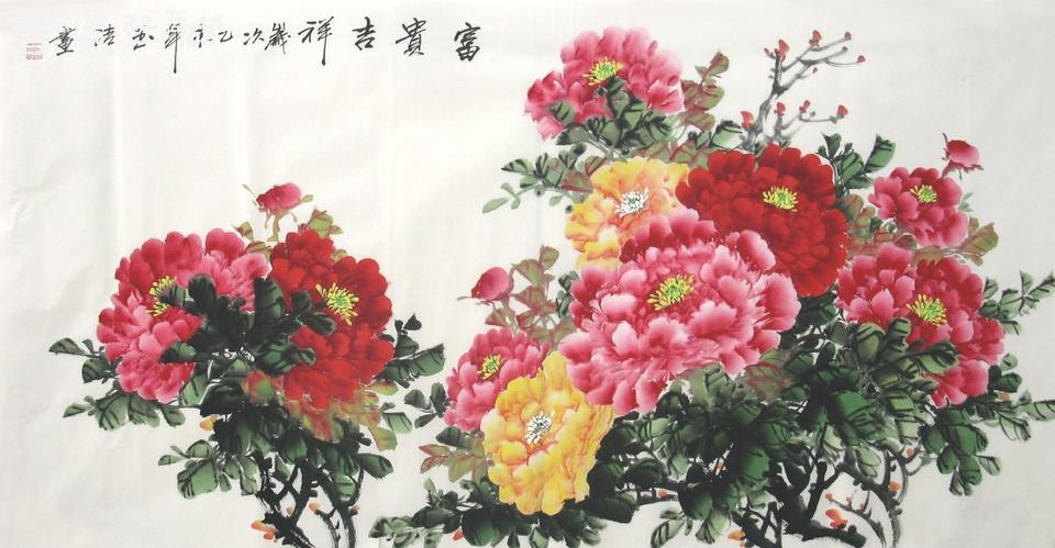 张玉洁·四尺写意牡丹04.jpg