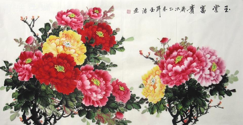张玉洁·四尺写意牡丹06.jpg