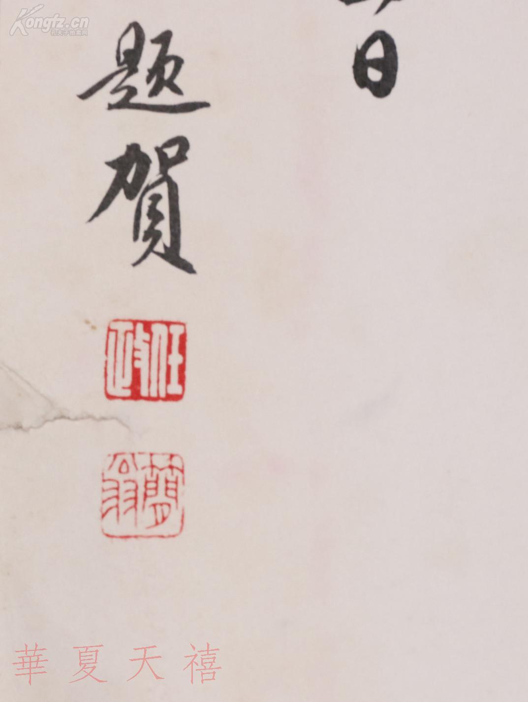 著名书法家、上海书协常务理事、当代行楷第一人 任政 1977年书法《录 毛泽东沁园春长.jpg