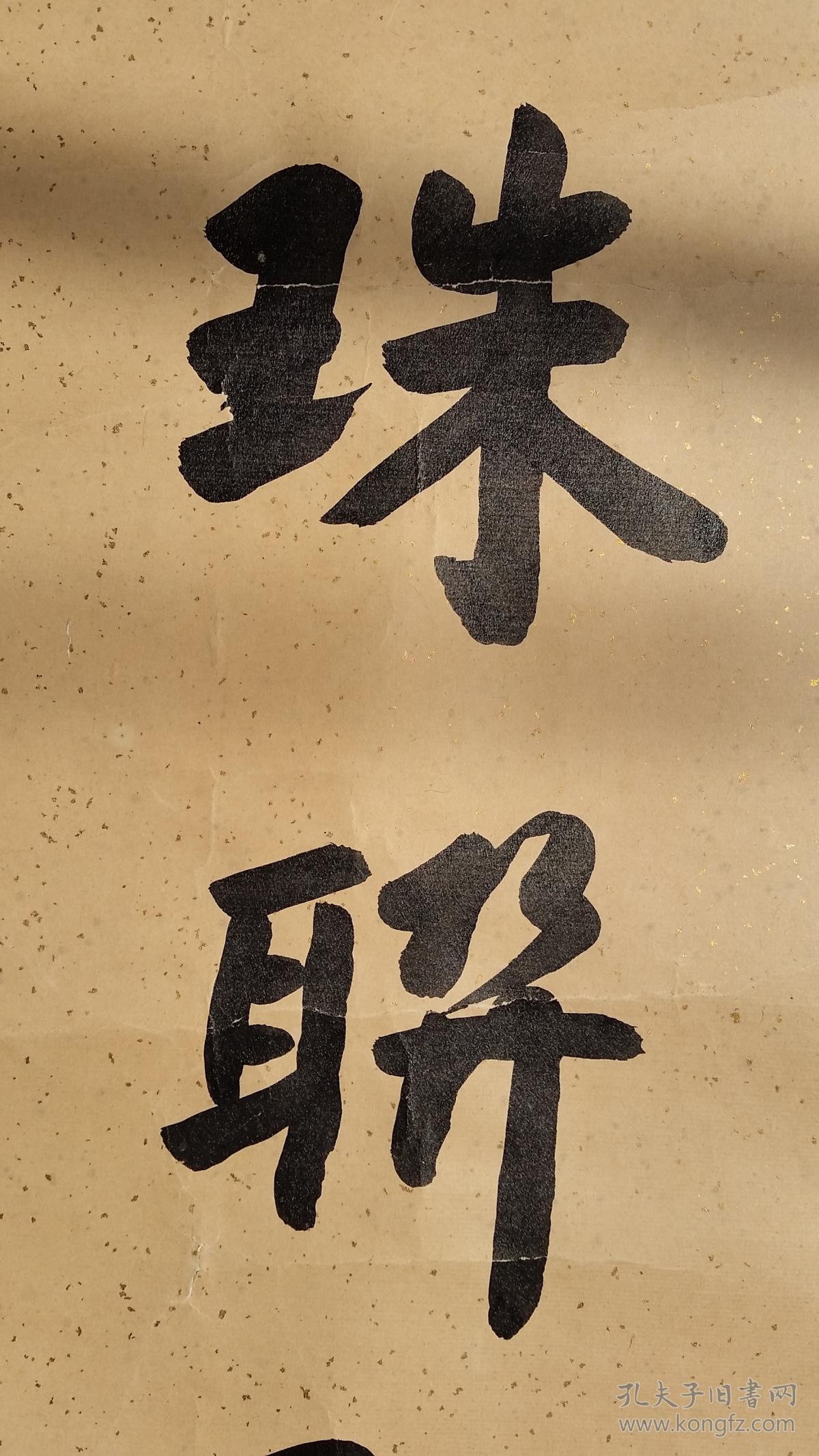 任政珠联璧合彩签66 42  1.jpg