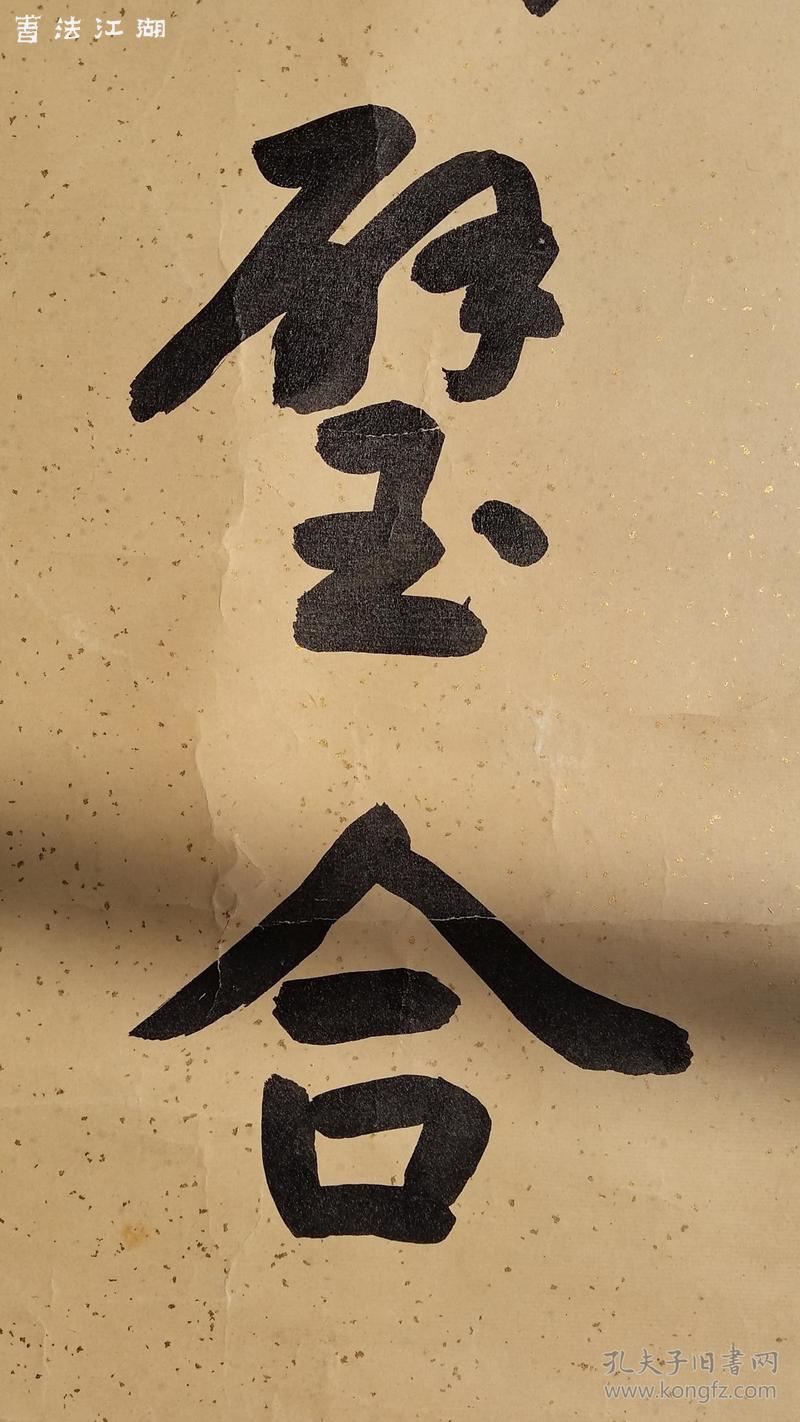 任政珠联璧合彩签66 42  2.jpg
