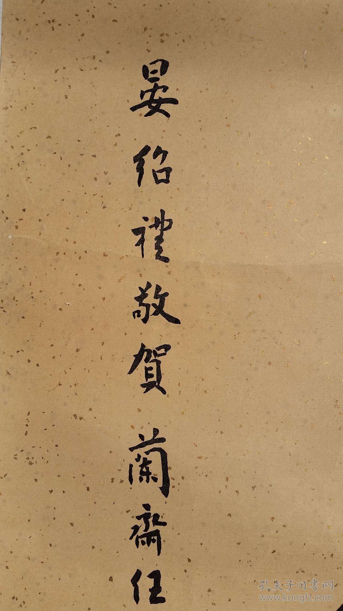 任政珠联璧合彩签66 42  4.jpg