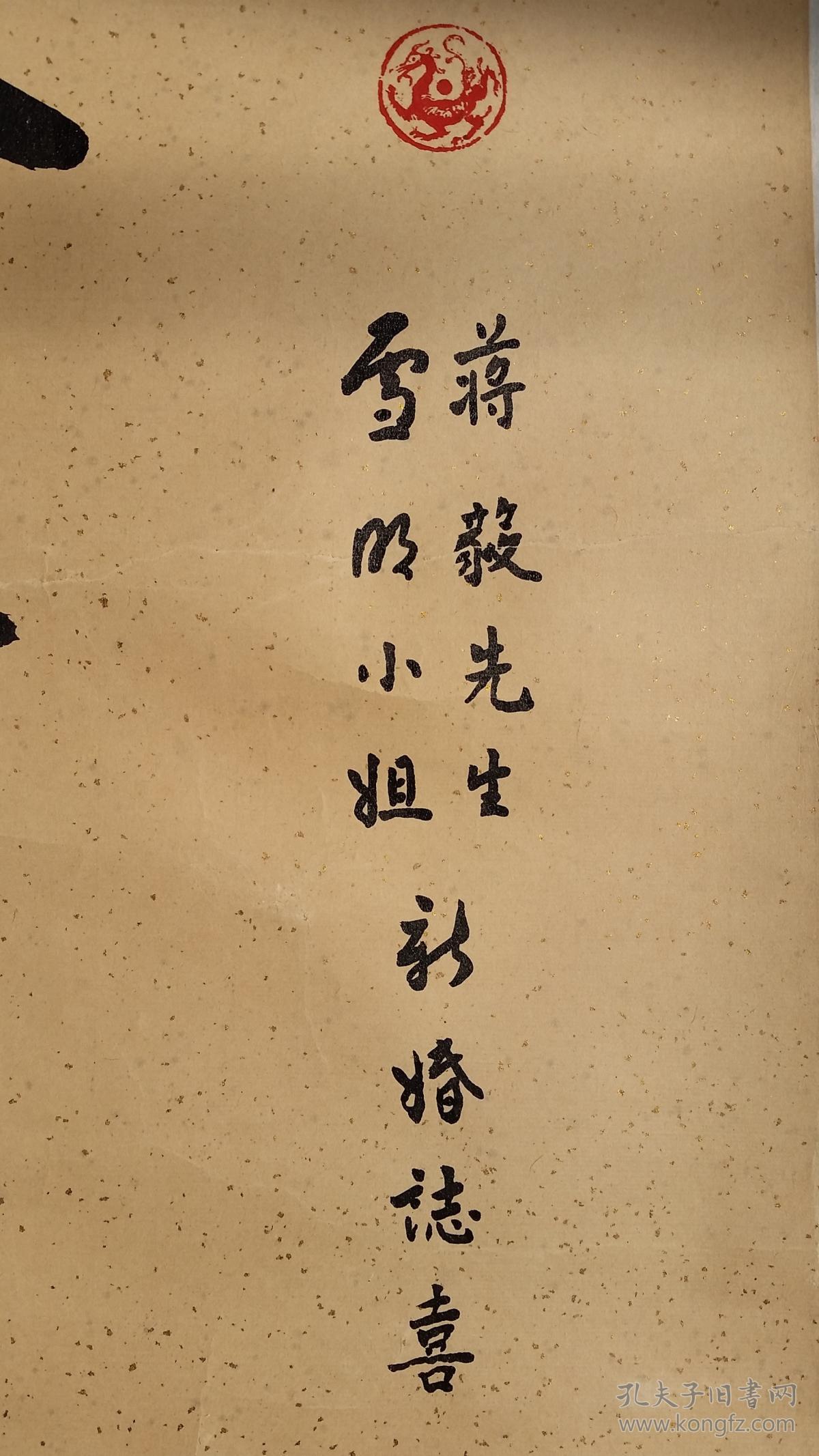 任政珠联璧合彩签66 42  3.jpg