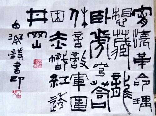 IMG_20190814_163835_conew1祝贺新中国成立七十周年 2.jpg1.jpg