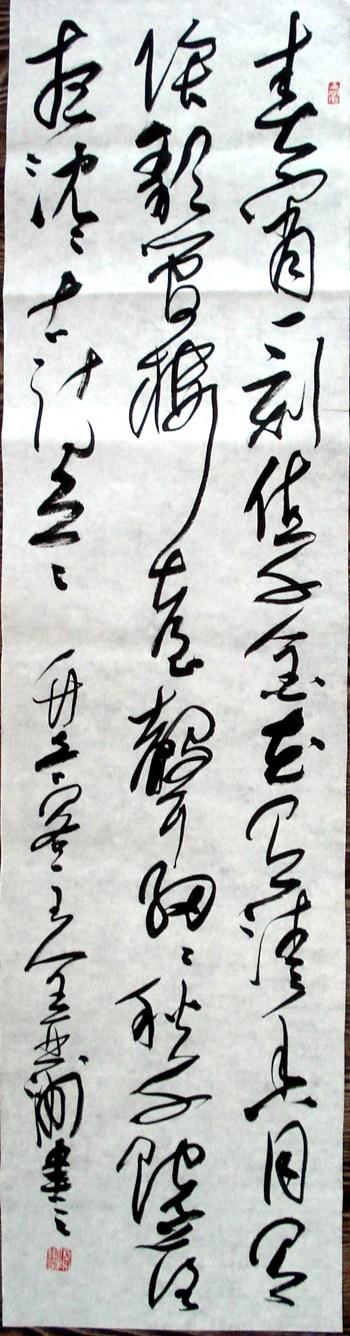 王亚洲-1.jpg