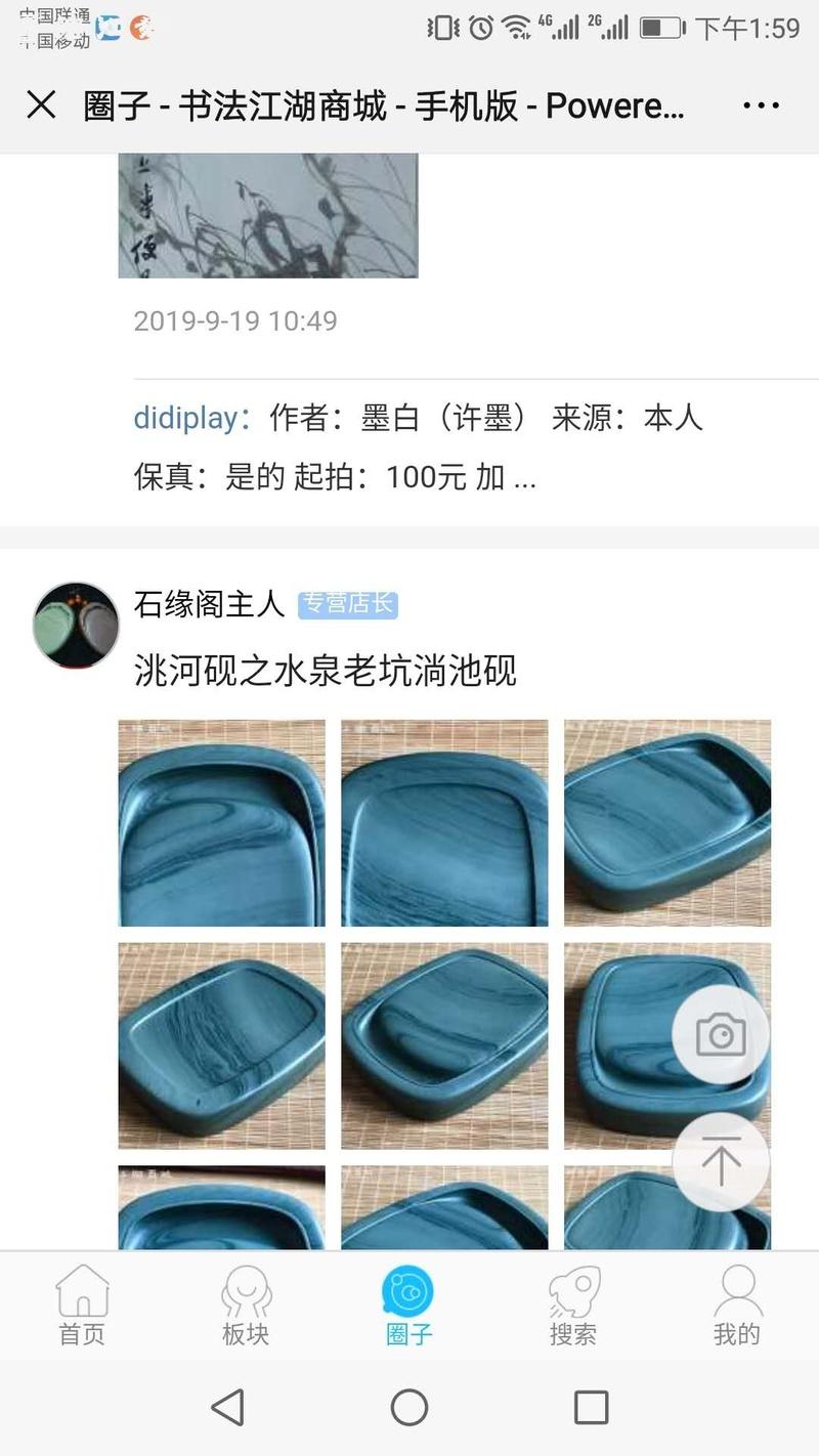 wechat_upload15689432985d842cc2a8c2a