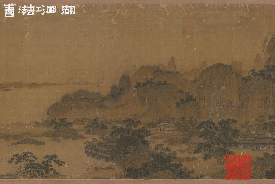 唐 李昭道 仙山楼观图.jpg