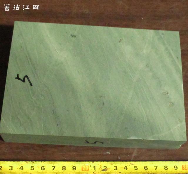 喇嘛崖上层新坑细水纹绿漪石料5规格175x123x30mmIMG_1382.jpg