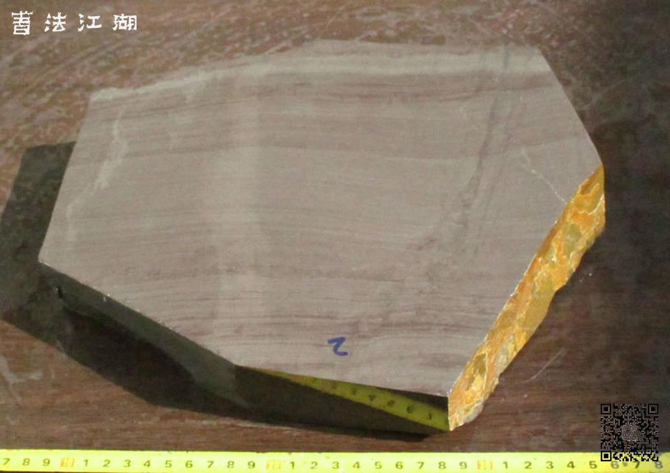 喇嘛崖上层紫料2号规格280x230x52毫米IMG_9525 - 副本 B.jpg