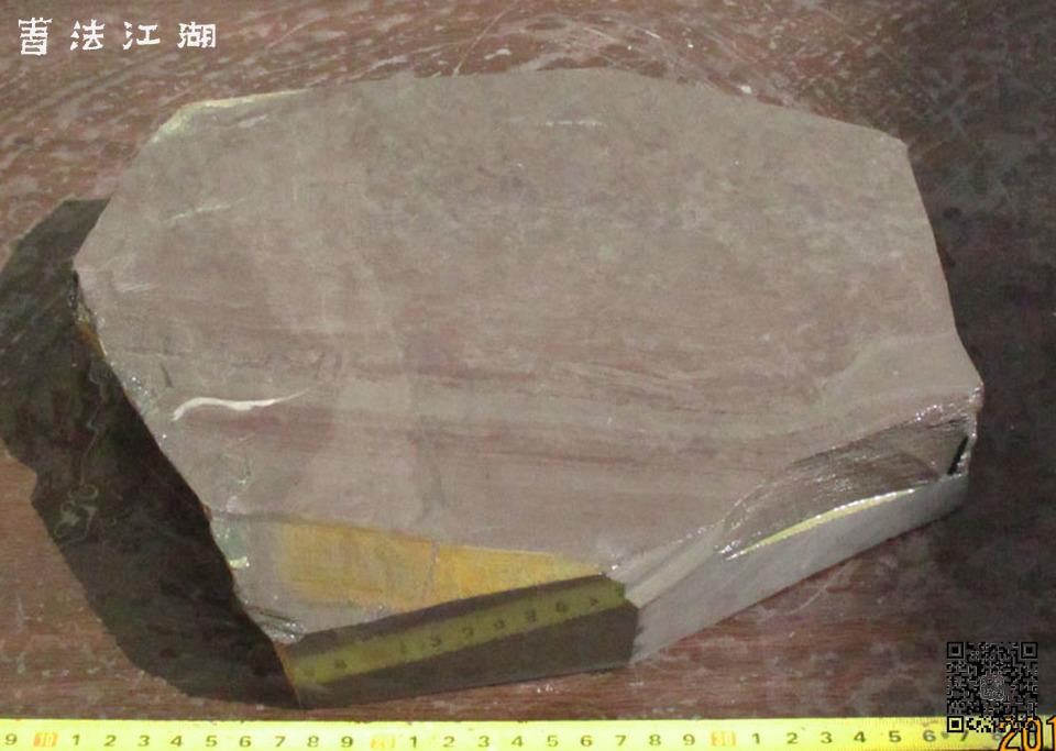 喇嘛崖上层紫料2号规格280x230x52毫米IMG_9525 - 副本 D.jpg