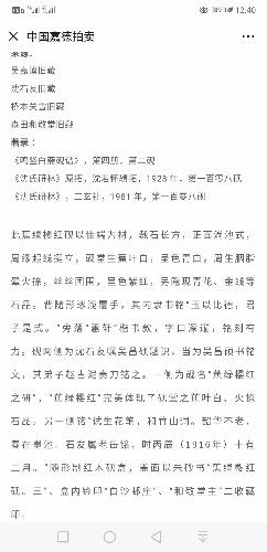 Screenshot_20191117_004003_com.tencent.mm.jpg