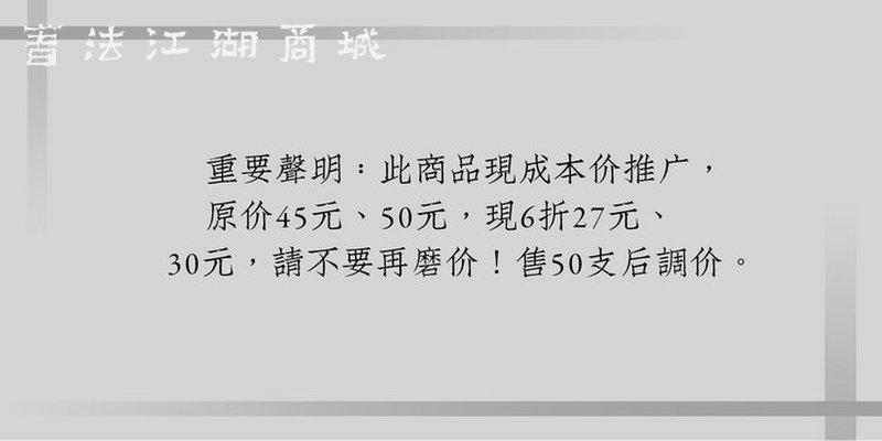 惠风2.jpg