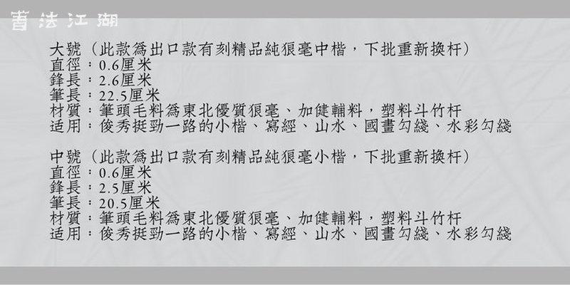 惠风1.jpg