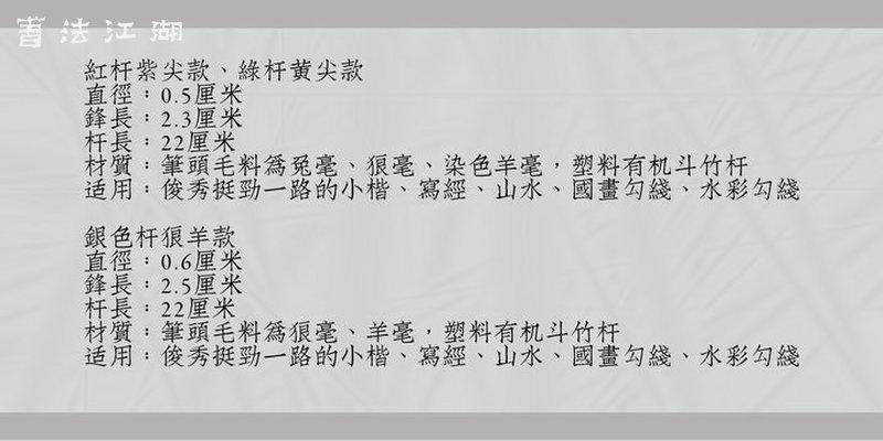 惠中1.jpg