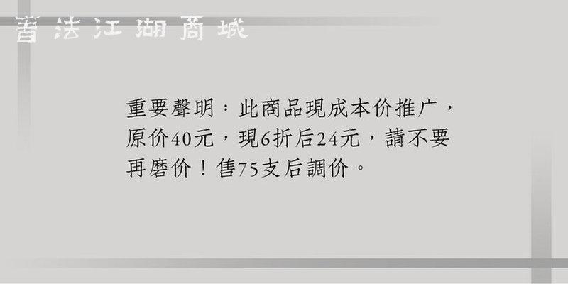 惠中2.jpg