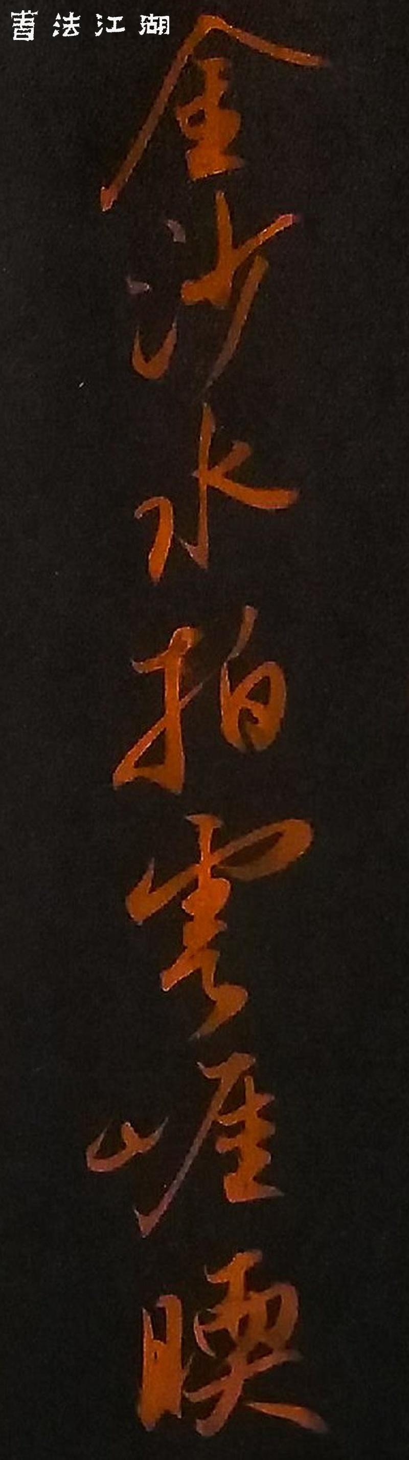 IMG_20191129_233224_看图王.jpg