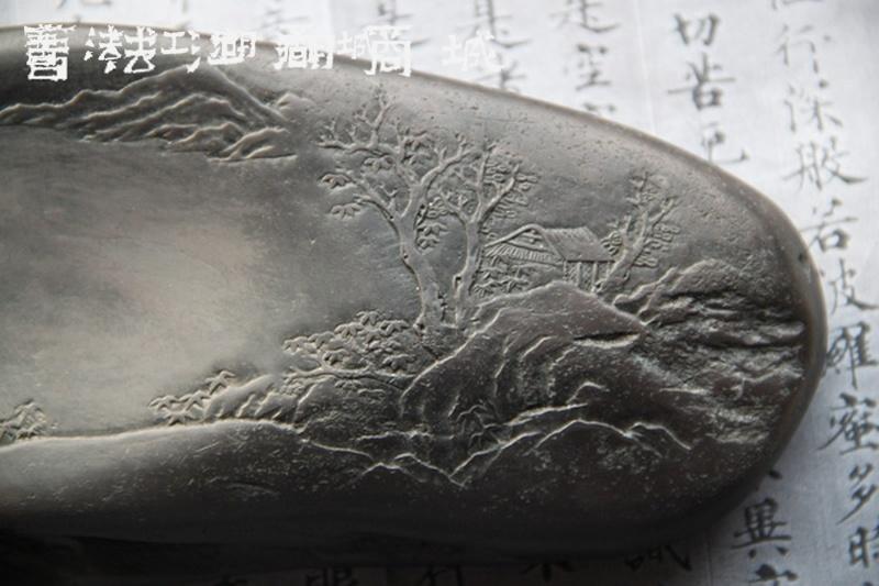 清 薄意山水随形砚 19.5-8-3 09 s.jpg