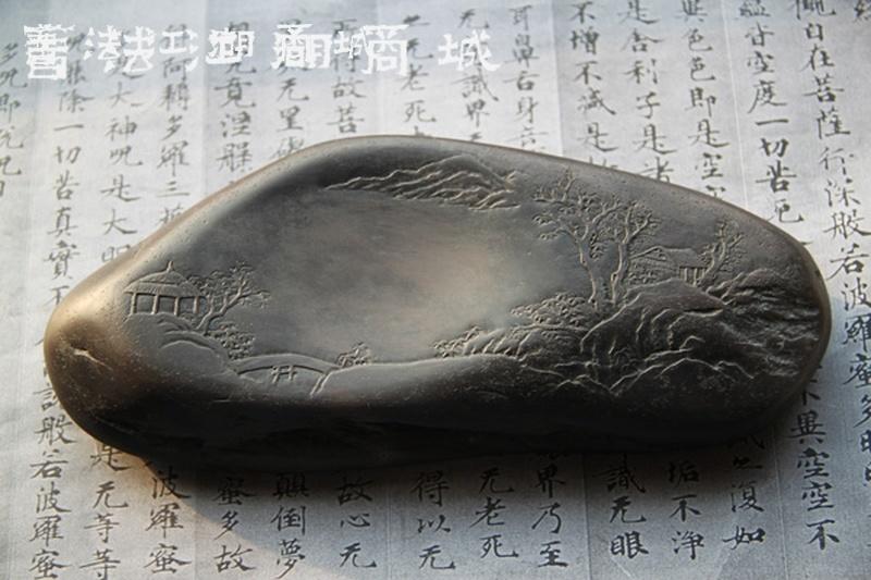 清 薄意山水随形砚 19.5-8-3 08 s.jpg
