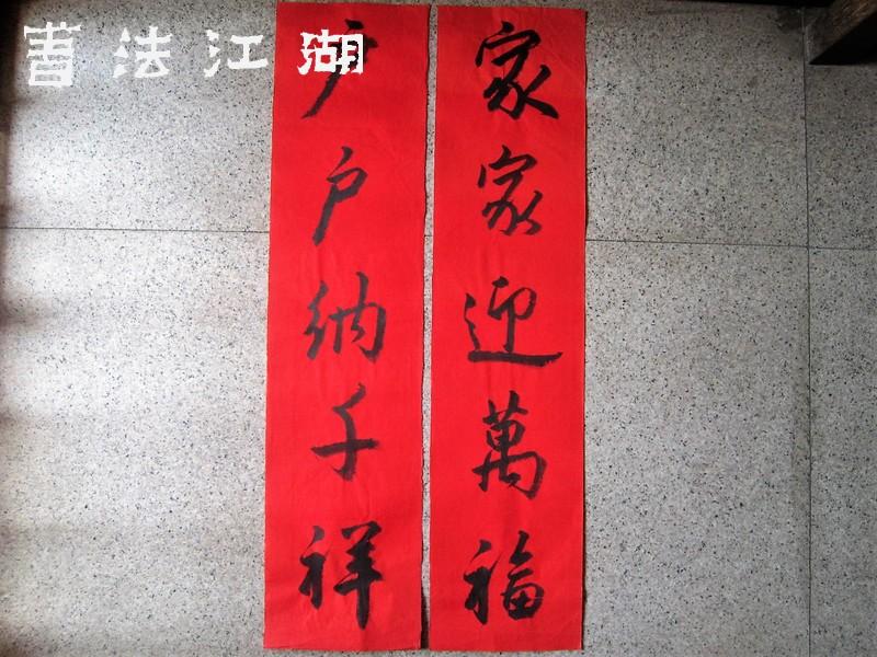 IMG_3969.JPG