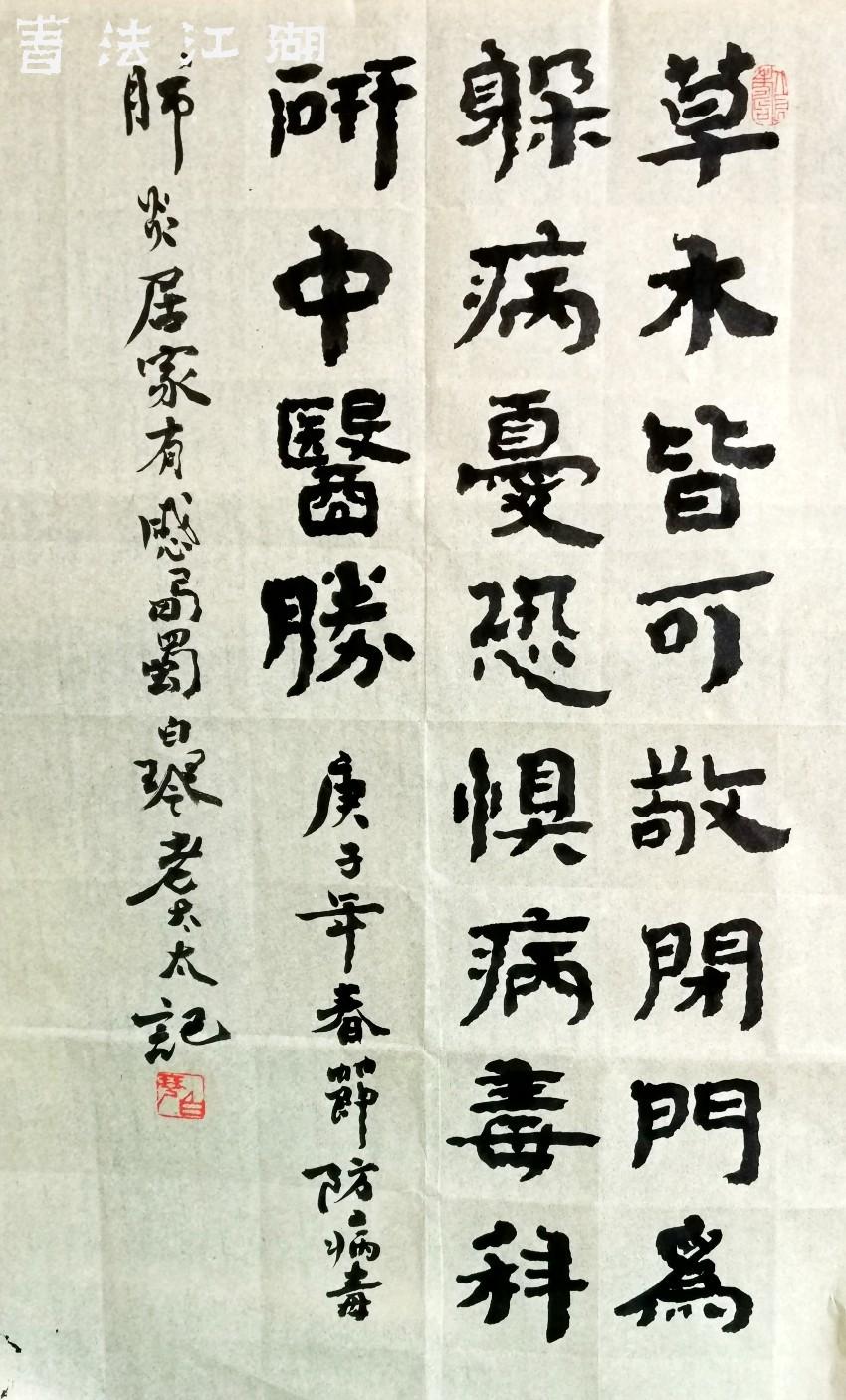 IMG_20200201_171918_conew1 2020春节有感.jpg1.jpg