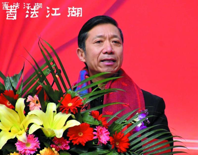 中国徐悲鸿画院秘书长赫英全讲话