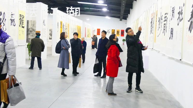全球华人龙字榜书展厅