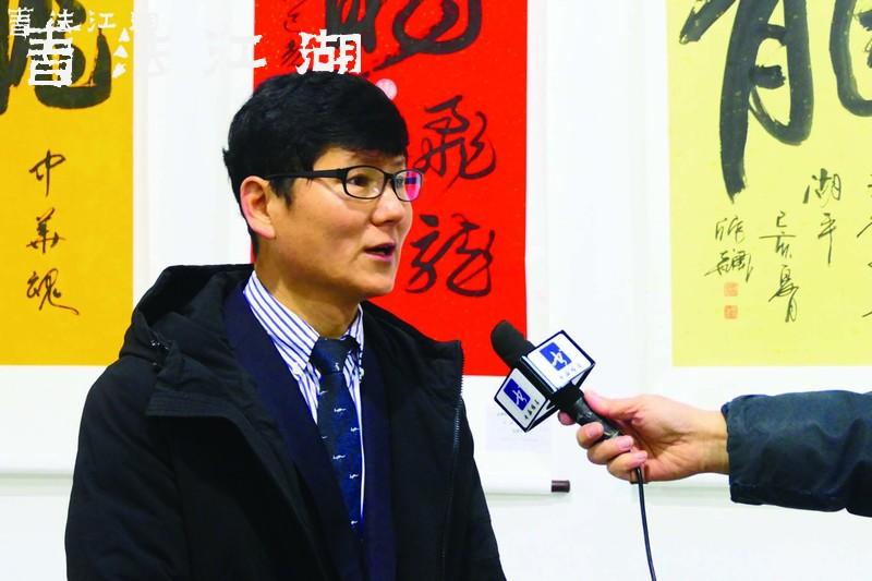 《中华国粹》杂志社社长李浪木接受书画频道采访