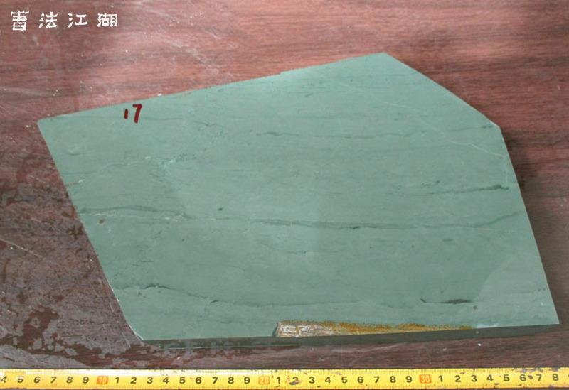 喇嘛崖中层老坑17规格320x210x31mm价格13980元IMG_2550IMG_2626 a.jpg