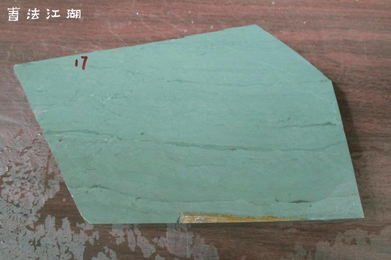 喇嘛崖中层老坑17规格320x210x31mm价格13980元IMG_2550IMG_2626 c.jpg