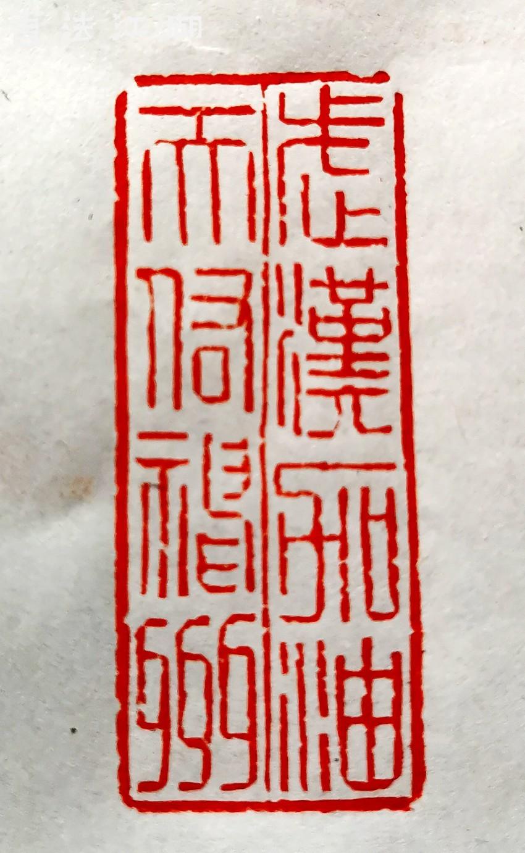 IMG_20200209_174018_conew1 2020白琴新作1.jpg