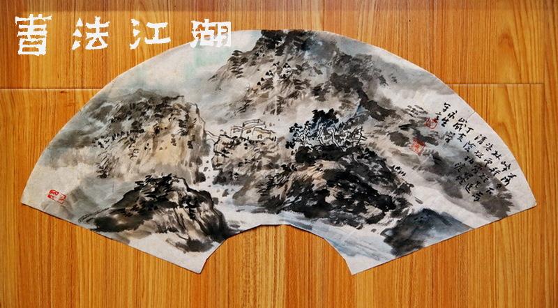 文永生--2014-11-11-1.jpg
