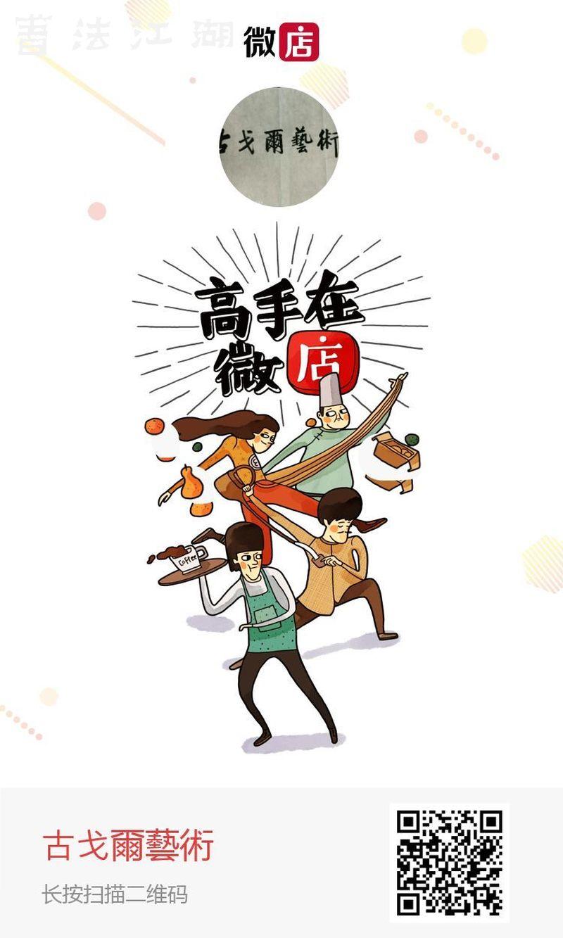 WeChat 圖片_20200309192418.jpg